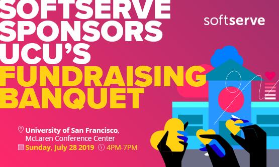 ucu-fundraising